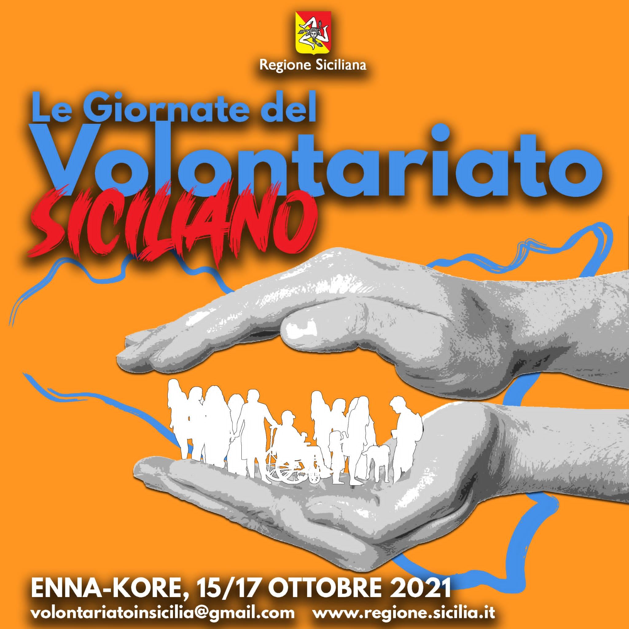 Giornate del volontariato siciliano, la Regione accende per tre giorni i riflettori.
