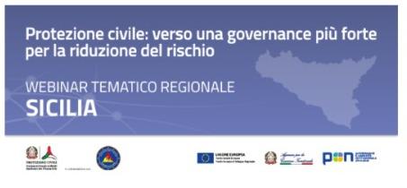 Protezione civile: verso una governance più forte per la riduzione del rischio